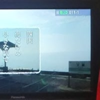 愛媛県伊予市にある「下灘駅」の海を見てみたい