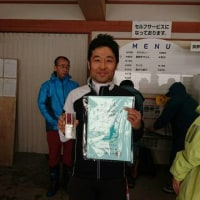 月山スキー大会