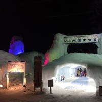 千歳・支笏湖氷濤まつり2017