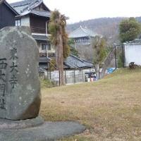 東大寺創建の遺構を巡る
