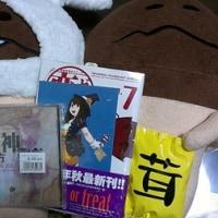 2012/10/27 日本橋ムシャクシャ日記