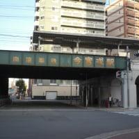 南海電鉄 今宮戎駅!