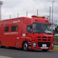 松本広域消防局 支援車Ⅰ型