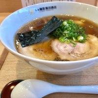 【#新小麦麺スタンプラリー(11/20~12/20)】天国の佐野さんと一緒に食べた「らぁ麺屋 飯田商店@湯河原」ラストワン!