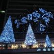 名古屋駅(タワーズ)