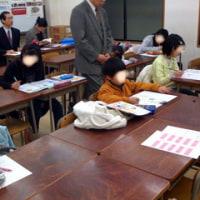 小学生の「非受験型」授業