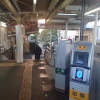 終点 鶴見支線 海芝浦駅