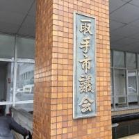 農業者戸別所得補償制度の復活を求め請願、渋谷組合長が意見陳述で訴える!