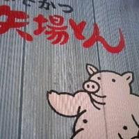 大須観音骨董市 (その弐)