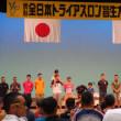 7/16皆生トライアスロン参戦記