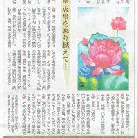 ■松寿庵先生・第234講