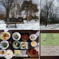 思いがけずに那須高原温泉へバス旅行