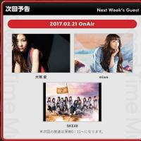 2月21日(火)テレビ出演情報。