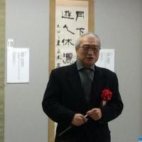 辻本史邑展とギャラリートーク無事終わる!