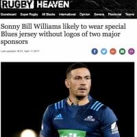 オールブラックスのサニー・ビル・ウィリアムズ、今度はパンツをプレゼント!?