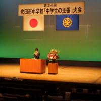 1月21日 中学生の主張大会  教育美術展