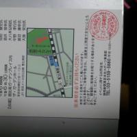 第90回箱根駅伝監督トークバトル