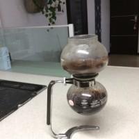 久しぶりのサイフォンコーヒー