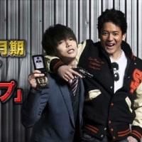 テレビ Vol.144 『ドラマ 「ラストコップ」』
