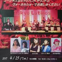 🎤4/25MITSUKO赤坂Bborchestraライブのご案内❕