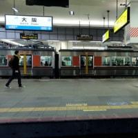 2/25-26行き当たりばったり関西旅行 その1「西明石駅での新幹線撮影」