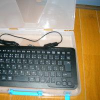 キーボードを持ち運ぶための収納ケース