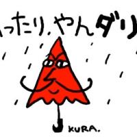 6月28日「ダリ」