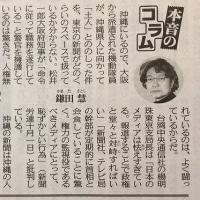 子育て、介護にこそ控除を 東京大学社会科学研究所・近藤絢子氏