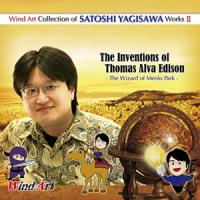 2014年3月1日発売予定 CD「エディソンの光」 ~ メンロパークの魔術師
