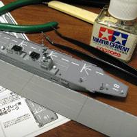 艦船キットコレクションSP「ひゅうが」WLをさっそく作ってみた!