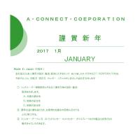 粉砕刃 破砕刃 A・CONNECT・CORPORATION