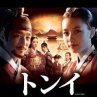 今更ながらですが、韓国ドラマにハマりそうな予感 (^◇^;)