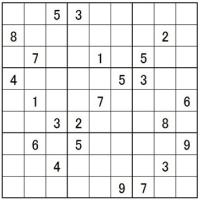 この数独解けますか