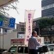 猛暑の中、原告団街宣行動