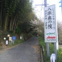 瀬高駅 (JRウォーキング)