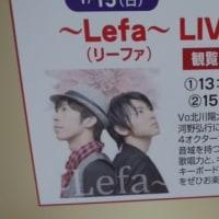 1/15(日)~Lefa~(リーファ)