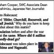 転載: Questionnaire to Rabi Abraham Cooper, SWC