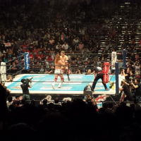 4・10新日本プロレス両国国技館大会に行ってきました。