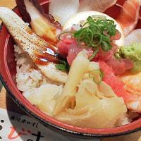 倖せ昼ごはん 海鮮丼