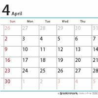 4月の臨時休診をお知らせ
