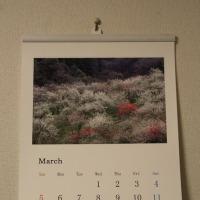 3月の手作り壁掛けカレンダー