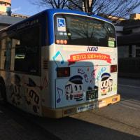 京王バス多摩地区新型エルガを撮影してきた!!