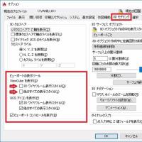 AutoCAD フェイタルエラーの回避(ViewCube の非表示設定)