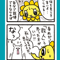��ʡ�������¤�������¿ȯ���Ƥ���Τ�?�ץꥢ�롦���å�����9/5(��)�����9/6(��)���Ԥdz��š�