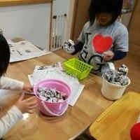 学級閉鎖中の家遊び ③ やっていなかった節分 (2月11日)