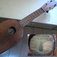 Kamaka Pineapple 1930\'s (2)