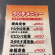 京橋でランチ