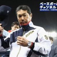 残念!侍ジャパン 準決勝敗退