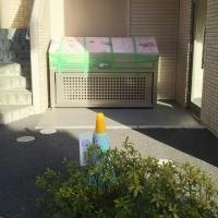 四国化成 ゴミストッカー