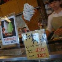 【グルメ・日高】加藤牧場 Baffi 日高本店 ~ソフトクリーム(ワッフルコーン)~